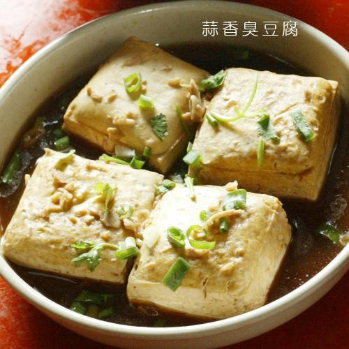 香蔥臭豆腐