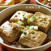 紅燒板豆腐